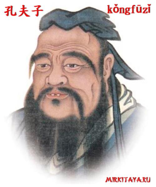 китайский чай для похудения в пакетиках отзывы