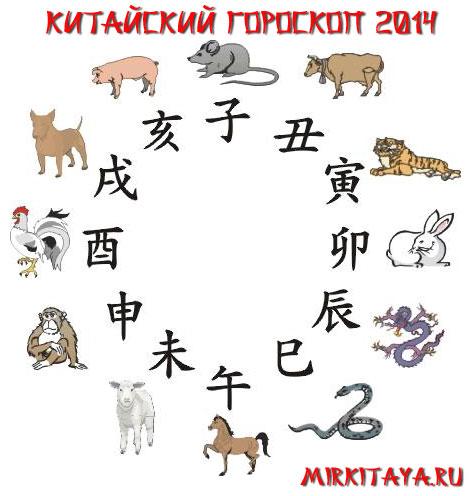 http://mirkitaya.ru/wp-content/uploads/2014/12/20091015185137-720244667.jpg