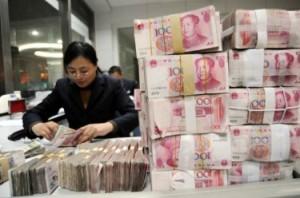 Выгодный обмен рубли на юани